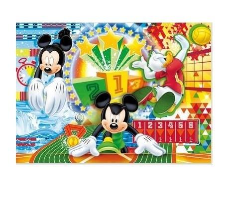 Cupa lui Mickey Mouse